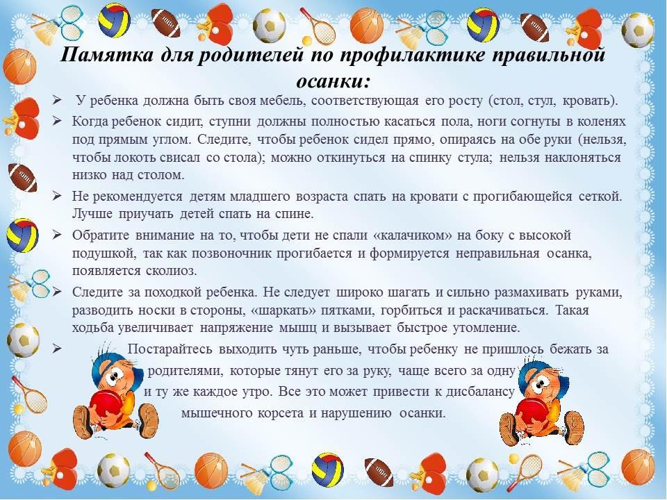 """для детей 3-4 лет — Детский сад №92 """"Яблонька"""""""